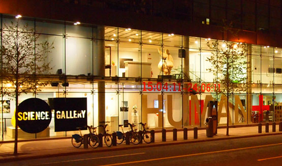 Science_Gallery_Dublin_on_Pearse_Street_at_Night